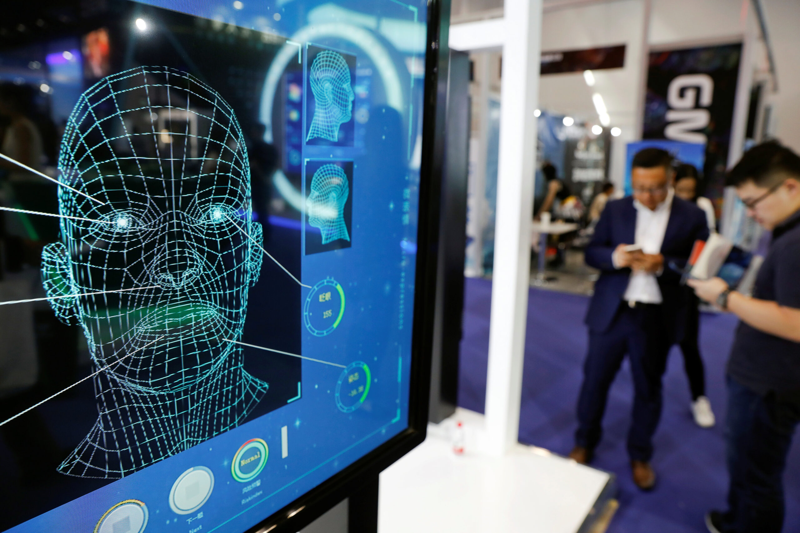 How facial recognition software sets new benchmarks